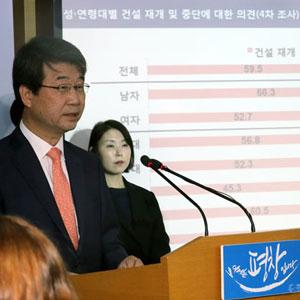 공론화위, 신고리 5·6호기 '건설 재개' 권고