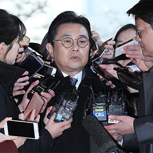 전병헌, '롯데 3억 뇌물 의혹' 피의자로 검찰 소환