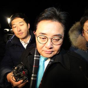 구속 위기 다시 벗어난 전병헌