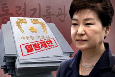 검찰, '세월호 대통령기록물' 열람…서울고법원장 영장 발부
