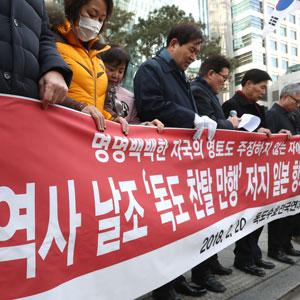 묵념하는 독도수호전국연대회원들