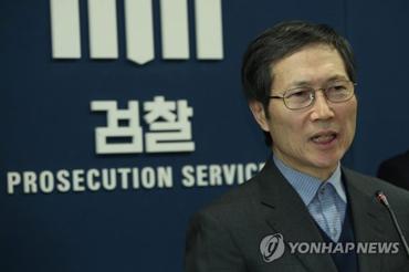 검찰, '김학의·유우성·삼례 나라슈퍼 사건' 정식 조사