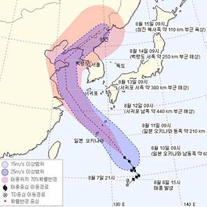 태풍 '야기' 현재위치… 13일 서귀포 380km 접근