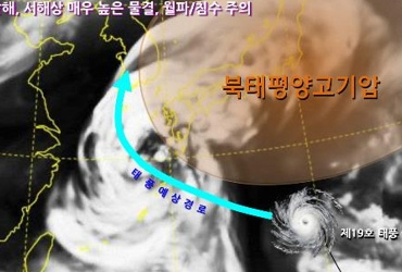"""태풍 '솔릭' 한반도 관통할 듯…""""강한 비바람 동반"""""""