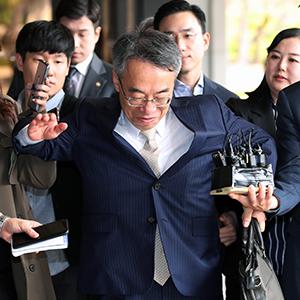팔꿈치로 기자들 뿌리치는 임종헌 전 법원행정처 차장