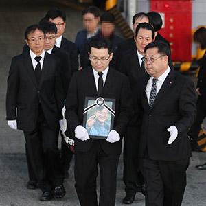 고국 품으로 돌아온 '히말라야 원정대' 김창호 대장