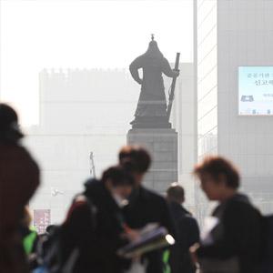 희뿌연 서울 도심