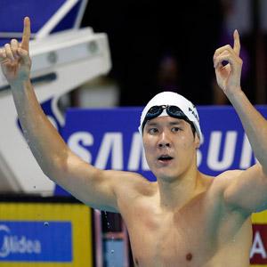 박태환, 쇼트코스 세계선수권 자유형 200m 금메달