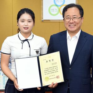 US여자오픈 준우승 최혜진 교육감 표창