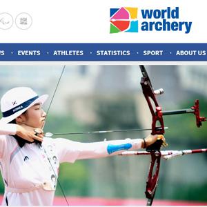 양궁 최미선, 타이베이 U대회 예선서 세계신기록