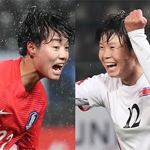 한채린-김윤미 남북 골잡이 대결