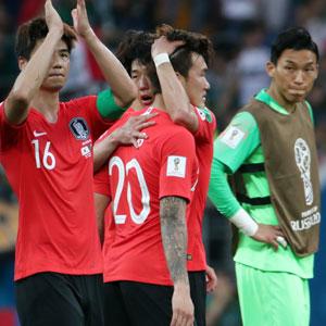 [월드컵] 장현수 위로하는 손흥민