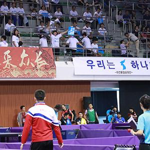 우리는 하나, 남북 선수단 응원
