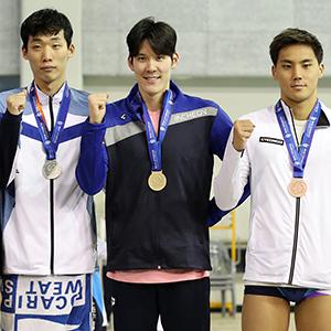 박태환, 전국체전 대회 3관왕