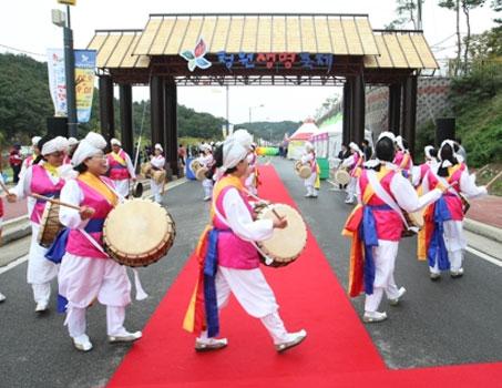 전국 최대 농축산물 한마당 청원생명축제 '팡파르'