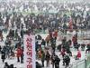 대한민국 대표 겨울축제…화천산천어축제 내년 1월 6일 개막