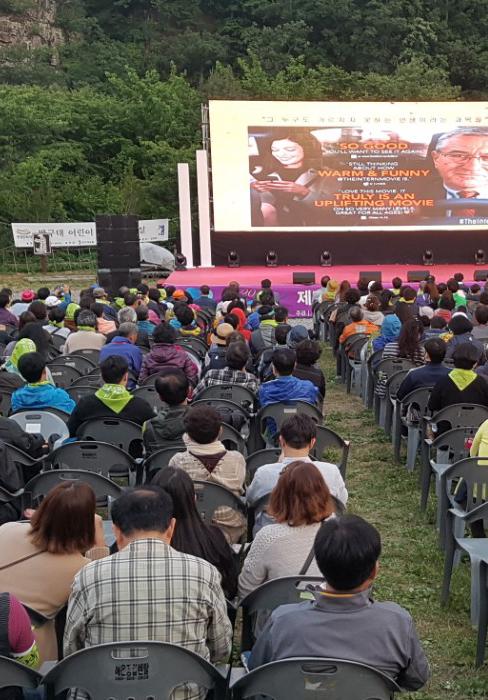 초여름 자연으로 떠나는 영화 소풍…무주 산골영화제