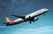 아시아나, 일본 오키나와 항공권 특가 이벤트