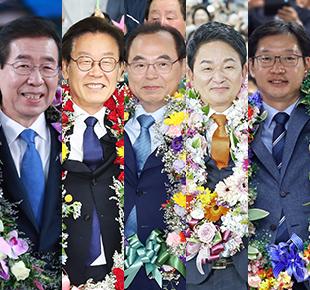 [6·13 선거]민주 '압승' 한국 '참패'…기로에 선 보수야권
