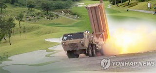Corea del Sur elige un campo de golf para desplegar el THAAD