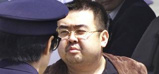 Policía de Malasia: Se descubren rastros de un agente nervioso en el rostro de Kim Jong-nam