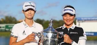 La debutante Park Sung-hyun se ubica en la lista de ganancias de la LPGA y comparte el galardón a la mejor jugadora
