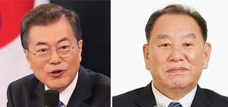 El presidente Moon podría reunirse con la delegación norcoreana para los JJ. OO. de PyeongChang 2018