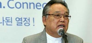 Las ceremonias de las Paralimpiadas de Invierno de PyeongChang se centrarán en las personas