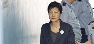 El tribunal sentencia a la expresidenta Park a 8 años de prisión por hacer uso ilegal de fondos del NIS e interferencia política