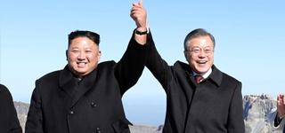 Un medio norcoreano informa del viaje de Moon al monte Paekdu