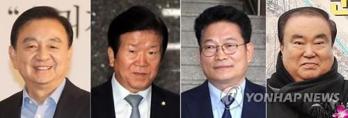 Moon enviará a un legislador como enviado especial a China