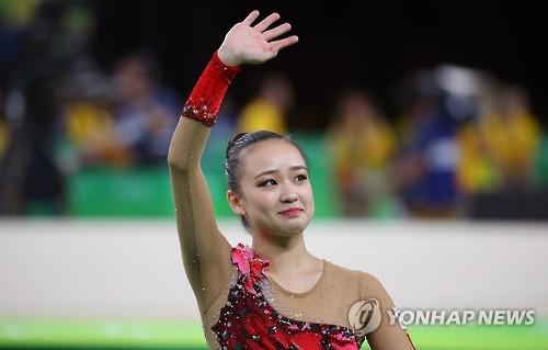 La gimnasta rítmica surcoreana