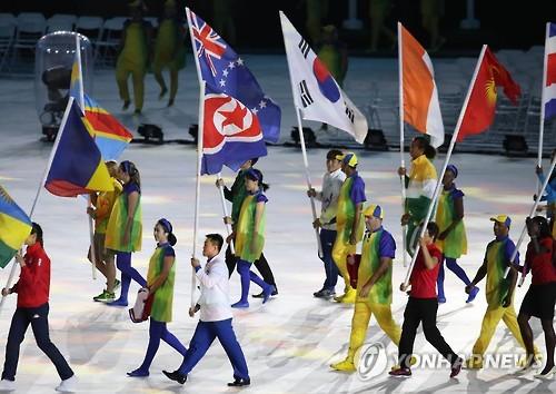 Las banderas coreanas en Río