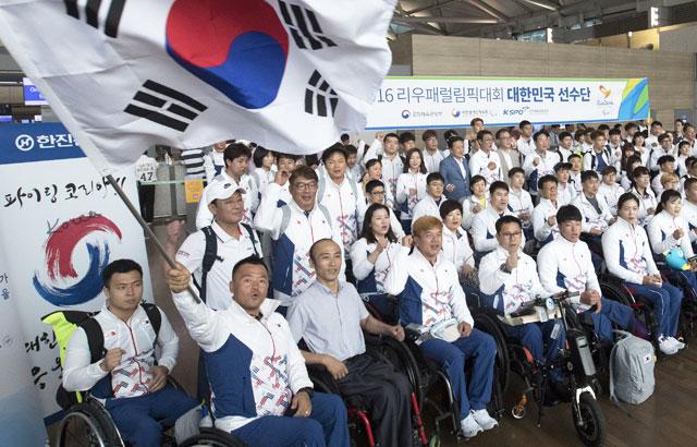Los atletas surcoreanos parten hacia las Paralimpiadas