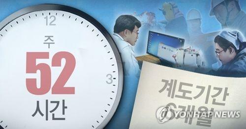 """노동부 """"주 52시간 계도기간 연장 여부, 연말까지 입장 발표"""""""