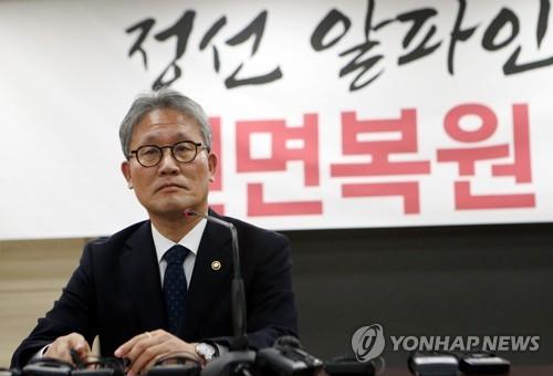 """김재현 산림청장 """"알파인경기장 복원 약속 지켜야"""""""