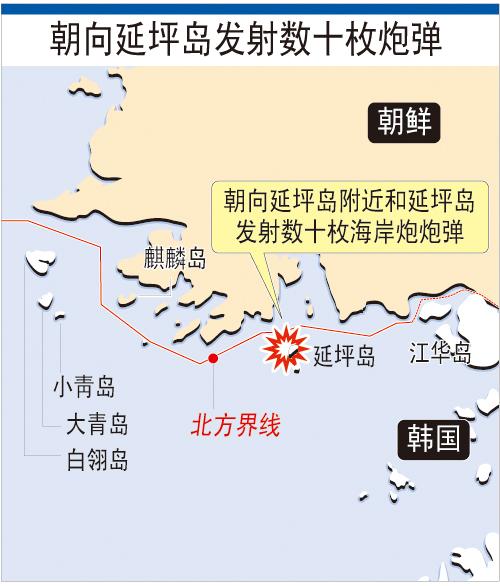 朝鲜轰炸延坪岛都使用的是什么海岸炮?(图)