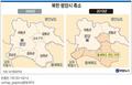 <그래픽> 북한 평양시 축소