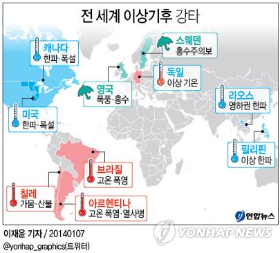 <그래픽 > 전 세계 이상기후 강타
