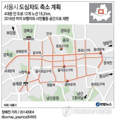 <그래픽> 서울시 도심차도 축소 계획
