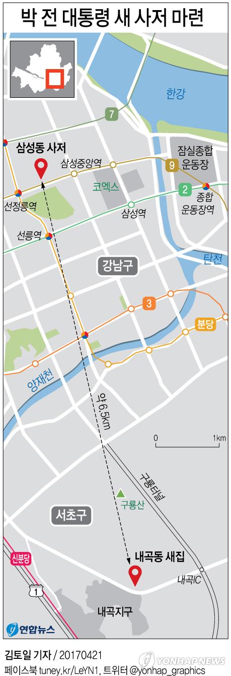 [그래픽] 박 전 대통령 새 사저 마련