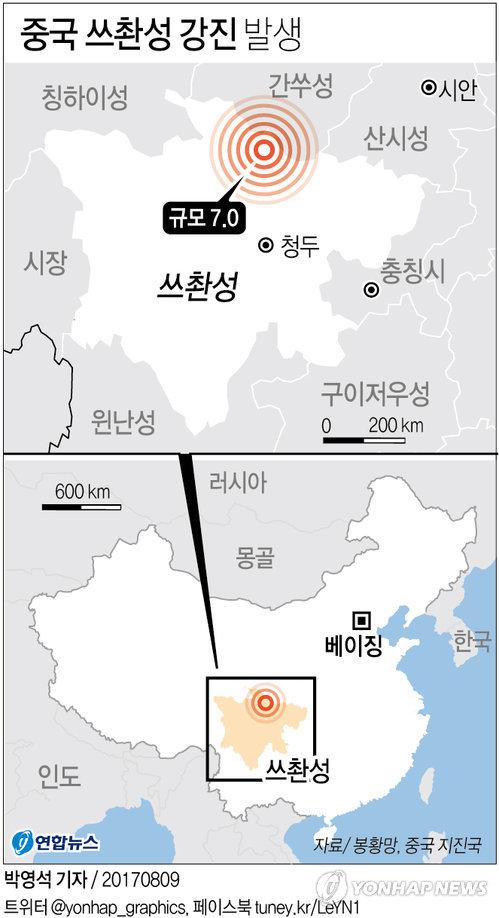 [그래픽] 중국 쓰촨성 규모 7.0 강진 발생