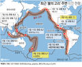 [그래픽] 최근 '불의 고리' 주변 지진 현황