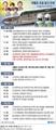 [그래픽] '세월호 유골 발견 은폐' 어떻게 이뤄졌나