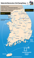 Relais de la flamme des JO de PyeongChang