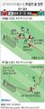 러시아월드컵 독일전 골 장면