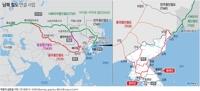 [그래픽] 문 대통령 '동아시아철도공동체' 제안
