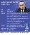 축구대표팀 새 사령탑에 벤투 전 포르투갈 대표팀 감독 내정