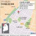 [그래픽] 인천 남동공단 '세일전자' 공장 화재