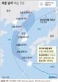 [그래픽] 태풍 '솔릭' 예상 진로(오후 9시)